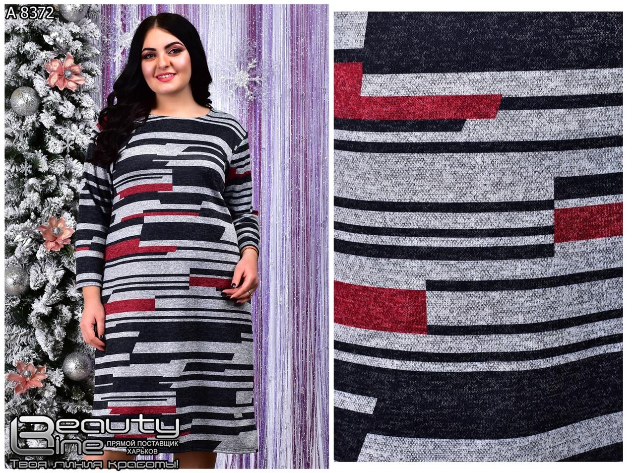 Стильное платье  (размеры 50-56) 0226-87