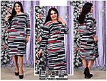 Стильное платье  (размеры 50-56) 0226-87, фото 2