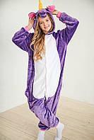 ✅ Детская пижама Кигуруми Единорог фиолетовый 120 (на рост 118-128см)