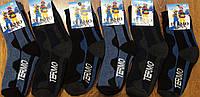 """Дитячі махрові термошкарпетки """"THERMO"""" Туреччина"""