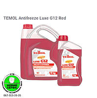 TEMOL ANTIFREEZE LUXE G12 RED