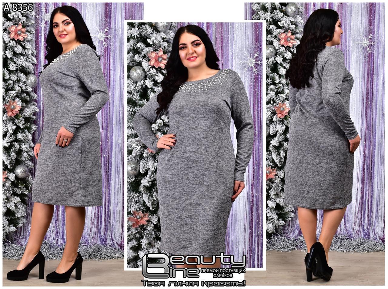 Стильное платье  (размеры 48-58) 0226-92