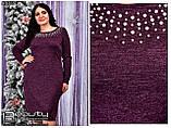 Стильное платье  (размеры 48-58) 0226-92, фото 2