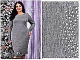 Стильное платье  (размеры 48-58) 0226-92, фото 3