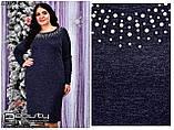 Стильное платье  (размеры 48-58) 0226-92, фото 4