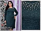Стильное платье  (размеры 48-58) 0226-92, фото 5