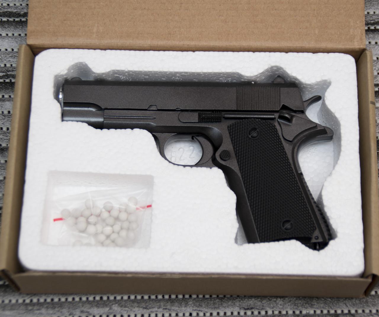 Детский пистолет ZM04. Игрушечный пластиквый пистолет ZM04.