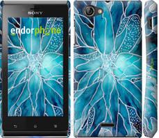 "Чехол на Sony Xperia J ST26i чернило ""4726c-779-535"""