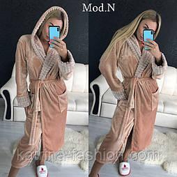 Женский мягкий длинный халат с поясом