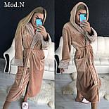 Женский мягкий длинный халат с поясом, фото 3