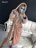 Женский мягкий длинный халат с поясом, фото 4