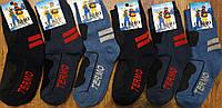 """Дитячі махрові термошкарпетки """"THERMO"""" Туреччина 9-11 років"""