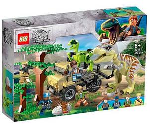 Конструктор Нападение Тираннозавра Индоминус рекса и  (аналог LEGO Jurassic World)
