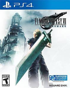 Диск с игрой  FINAL FANTASY VII REMAKE (PlayStation 4)