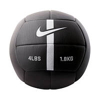 Медбол Nike STRENGTH TRAINING BALL 1,8 кг. - черно-белый, фото 1