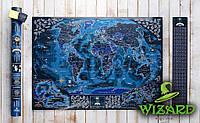 "Скретч карта мира ""Discovery Edition"" англ"
