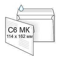Конверт С6 (1+0) МК (1000 шт. в уп.)