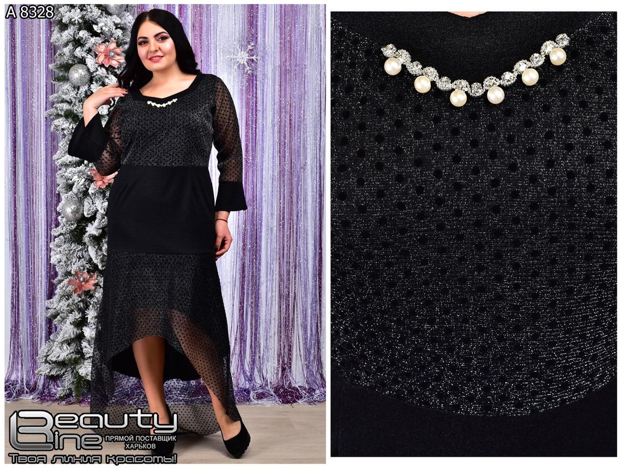 Стильное платье  (размеры 52-62) 0226-99