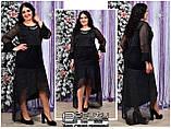 Стильное платье  (размеры 52-62) 0226-99, фото 2