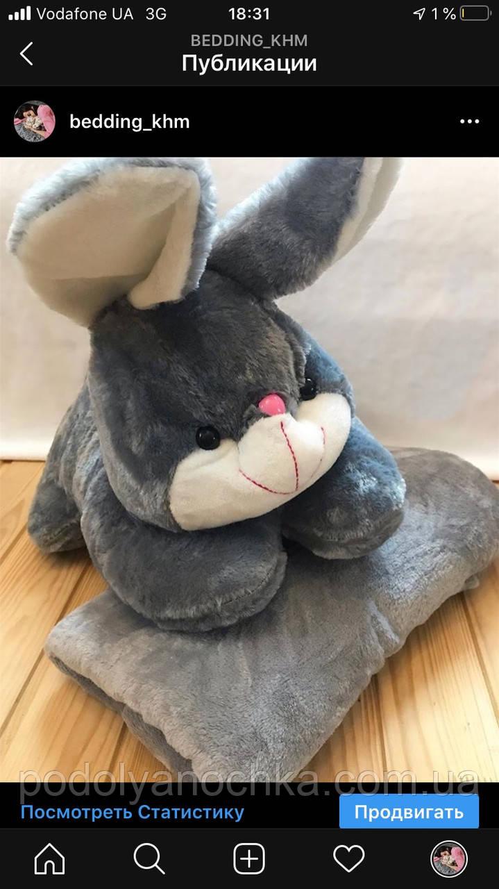 Іграшка-плед-подушка Зайка