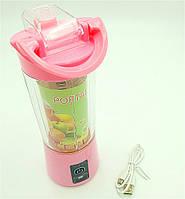 Фитнес Блендер аккумуляторный портативный для смузи и коктейлей 380 мл NG-03 розовый, фото 1