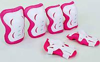 Защита детская наколенники налокотники перчатки SK-6328P