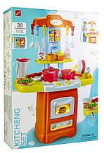 Набор Детская Кухня (889-121)