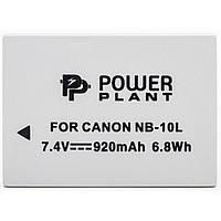 Аккумулятор к фото/видео Canon NB-10L PowerPlant (DV00DV1302), фото 1