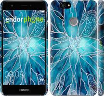 """Чехол на Huawei Nova чернило """"4726c-439-535"""""""