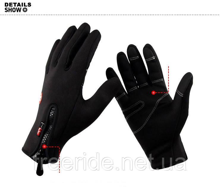 Сенсорные перчатки на флисе FLL (Windstopper) М