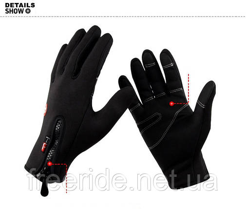 Сенсорные перчатки на флисе FLL (Windstopper) М, фото 2