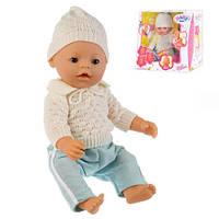Кукла-пупс Baby Born 42 см(8001)