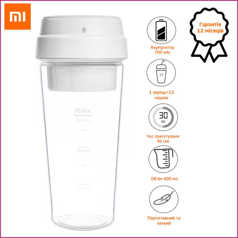 Фитнес-блендер Портативный Xiaomi 17PIN Juice cup Белый (YP-SKU3010325)