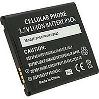 Аккумуляторная батарея PowerPlant LG Nitro HD P930 (BL-49KH) (DV00DV6108)