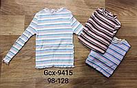 Кофта для девочек оптом, Glo-story, 98-128 рр., aрт. GCX-9415