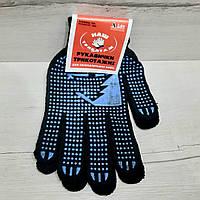 Перчатки хозяйственные трикотажные, фото 1