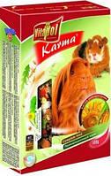 Корм Vitapol Karma для морских свинок 500 г