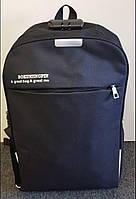 Рюкзак с кодовым замком черный USB выход для наушников молодежный городской