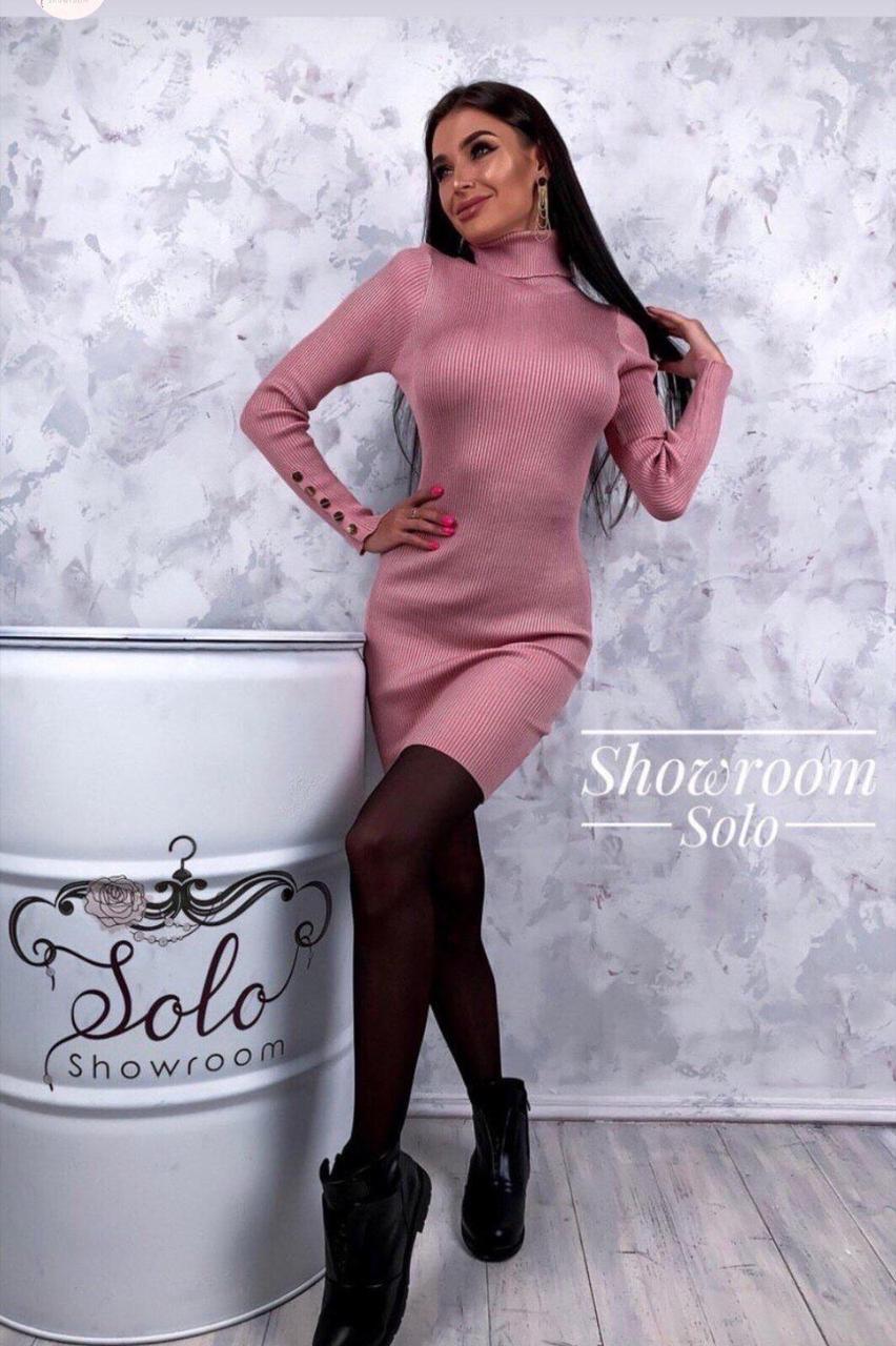 """Элегантное женское платье под горло ткань """"мягкий трикотаж рубчик"""" ц-п 48, 50 размер"""