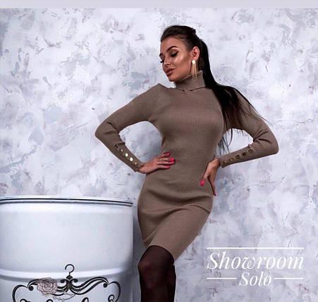 """Элегантное женское платье под горло ткань """"мягкий трикотаж рубчик"""" ц 48 размер, фото 2"""