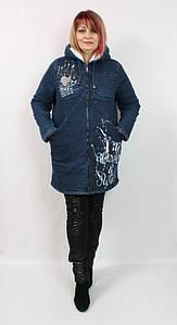 Турецкая женская джинсовая куртка с мехом больших размеров 50-62