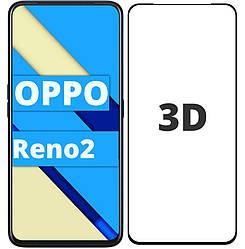 3D стекло OPPO Reno2 (Защитное Full Cover) Черное (ОППО Рено 2)