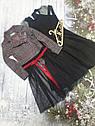 Стильный подростковый комплект для девочек Альберта- Размер 140, фото 2