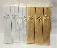 Подарочные коробки 21*4*2(12 штук в упаковке)