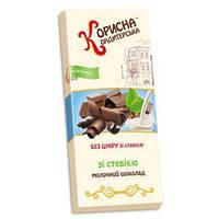 "Молочный шоколад ""СтевияСан"", без сахара, 100 г"