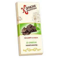 "Черный шоколад ""СтевияСан"", без сахара, 100 г"