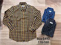 Рубашки на мальчика оптом, Glo-story, 110-160 см,  № BCS-8493