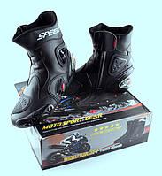"Ботинки   ""PROBIKER""   (mod:A004, size:40, черные)"