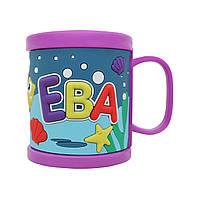 Детская кружка BeHappy 3D с именем Ева 300 мл Сиреневый ДК040, КОД: 1346253