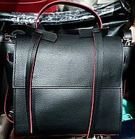 Женские стильные сумки купить оптом (ЧЕРНЫЙ+КРАНСЫЙ)25*23см